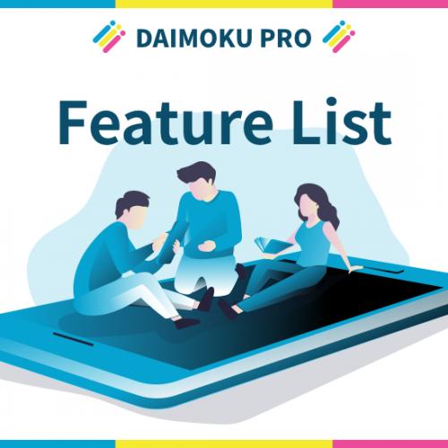 feature_list_eyecatch